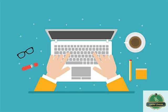 العمل من المنزل مدخل بيانات هنعمل بيزنيس افكار مشاريع صغيرة مربحة و ناجحة للشباب